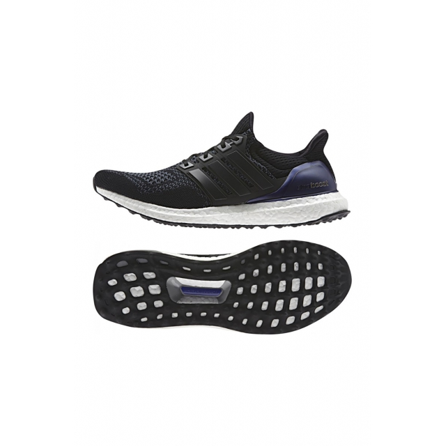 Adidas - Ultra Boost - B27171 8.5