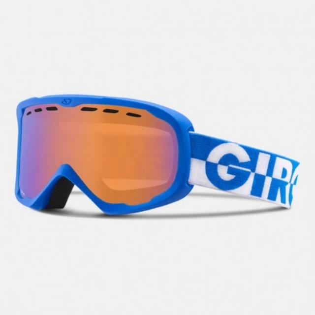 Giro - Focus Goggles