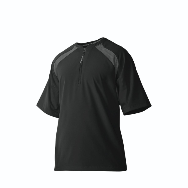 DeMarini - Men's Game Day BP Jacket