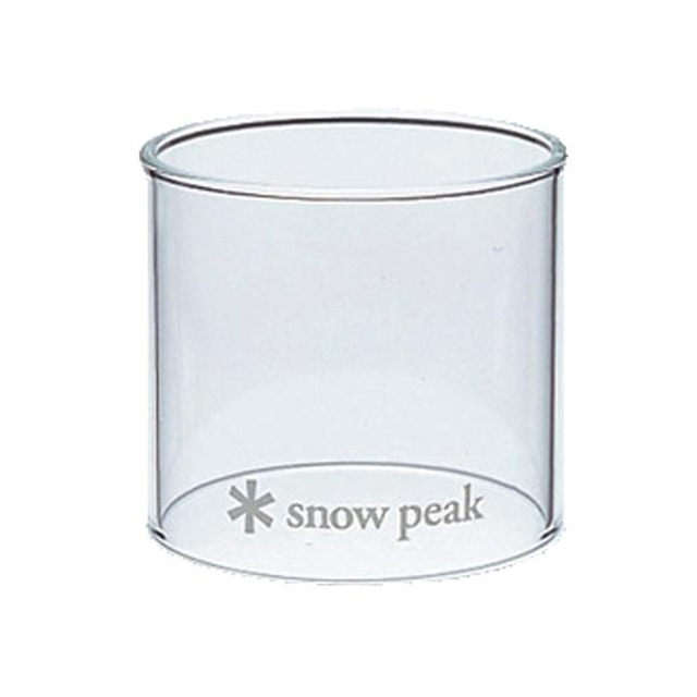 Snow Peak - Glass Lantern Globe for GL-100