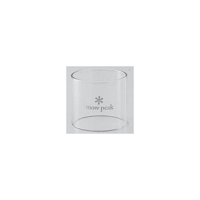 Snow Peak - Replacement Glass Lantern Globe GP-002