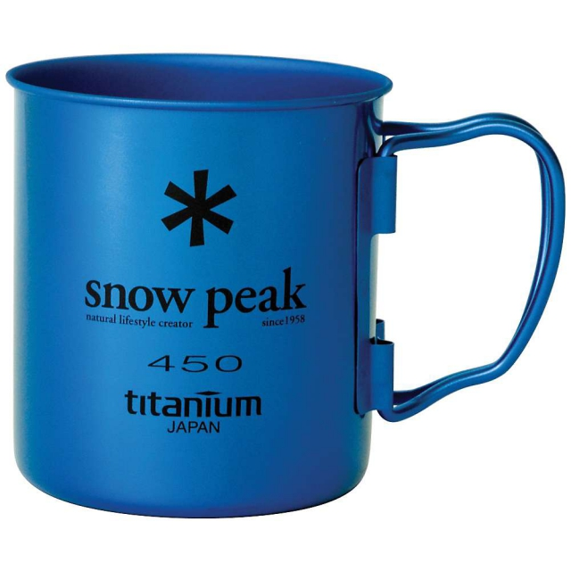 Snow Peak - Titanium Single Wall Cup 450