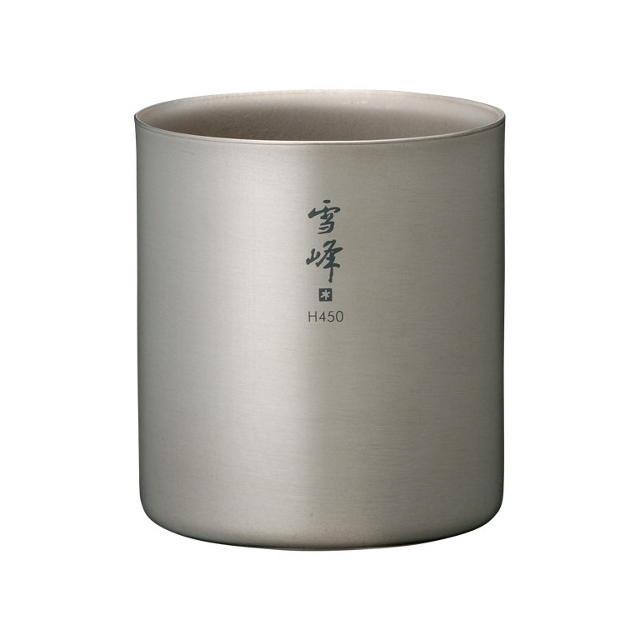 Snow Peak - H450 Double Walled Titanium Stacking Mug