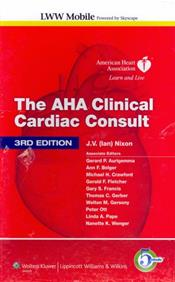 AHA Clinical Cardiac Consult Mobile Access Code Cover Image