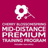 Cherry Blossom/Spring Mid-Distance Training - Premium Program