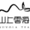 Nuvola Tea - Taiwan Tea Specialties