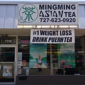 Ming Ming Tea