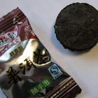 2008 Mini Puerh Tea Candy (150g) from PuerhShop.com