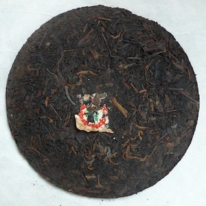 1960s (early) Guang Yun Gong Puerh from The Essence of Tea