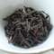 1960s WangZi loose leaf sheng puerh from The Essence of Tea