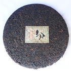 1970s Tong Qing Hao Sheng Puerh from The Essence of Tea