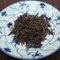 1970s ZhiYe Loose leaf sheng puerh 100g from The Essence of Tea