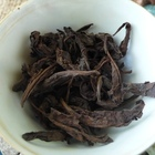 1980s Da Ye (big leaf) Loose Leaf Sheng puerh (300g) from The Essence of Tea