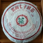 1996 Menghai 8582 from The Essence of Tea