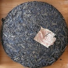 2001 Jin Chang Hao Yiwu from The Essence of Tea