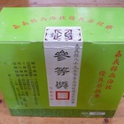 1989 Winter Jia Yi County High Altitude Tea competition (3rd) from The Essence of Tea
