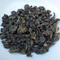 2009 Organic Spring Dong Ding Beauty 50g from The Essence of Tea