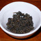 2009 Winter Da Yu Ling - Master Charcoal Roasted 75g from The Essence of Tea