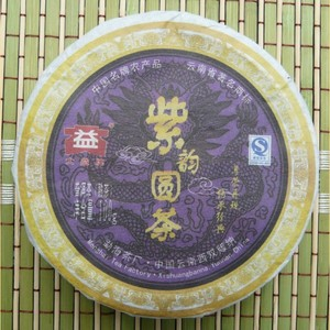 "2009 Menghai ""Zi Yun"" Ripe Pu-erh tea mini cake * 100 grams from Menghai Tea Factory(obtained from mandala tea)"