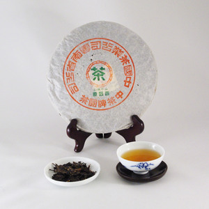 Original Aroma From Wild (2001 Vintage) from Bana Tea Company