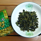 Tie Guan Yin Grade II Modern Green Style from Life In Teacup