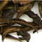 Formosa Fancy from Narian Tea