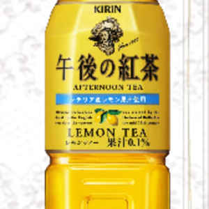Lemon Tea from Kirin