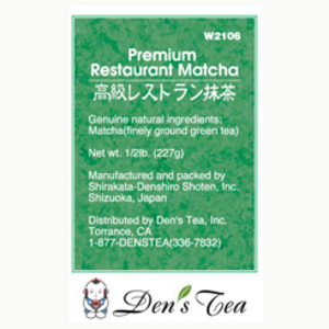 Premium Restaurant Matcha from Den&#x27;s Tea