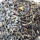 Hunwal Assam TGFOP from Tea Culture