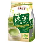 Maccha au Lait from Nittoh