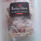 Rosehip & Hibiscus from Tea Boutique