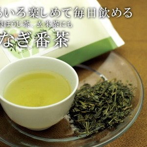 Yanagi Bancha from Obubu Tea