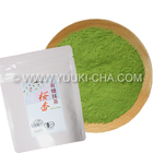 Organic Shizuoka Matcha Sakuraka from Yuuki-cha