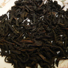 Lapsang Souchong Black Tea Grade II from Life In Teacup