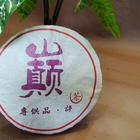 2009 Jinggu Wenshan Village Big Tree Raw Pu Er Cake-spring from JK Tea Shop