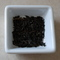 Earl Grey White Tip from TeaSource