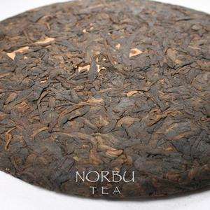 "2007 Yong De ""Ecological Old Tree Ripe  Cake"" from Norbu Tea"
