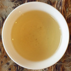 2009 Winter Farmer&#x27;s Choice Baozhong from Floating Leaves