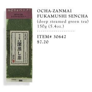 Ocha-Zanmai Fukamushi Sencha from Yamamotoyama