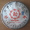 2007 Mengsa Arbor Raw Pu&#x27;er Cake from Huanglong Shan Tea Factory
