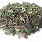 Darjeeling, Tindharia STGFOP1 from Darjeeling Tea Exclusive