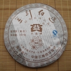 "2007 ""Golden Needle White Lotus"" Ripe Pu-erh from Menghai Tea Factory"