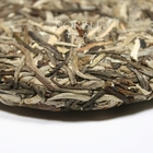 2007 White Bud 250g Sheng Pu-Erh Tea Cake from Norbu Tea