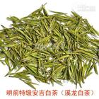 An Ji Precious Rare White Tea from Wing Hop Fung