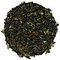 Margaret's Hope 2nd Flush FTGFOP Darjeeling from Culinary Teas