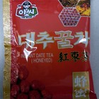 instant date tea (honeyed) from assi brand
