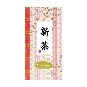 Shin-cha 88th Night - 2010 edition from Maeda-en