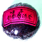 Tuo Tea () from Yunan ()