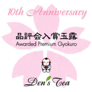 Award Winning Premium Gyokuro from Den's Tea