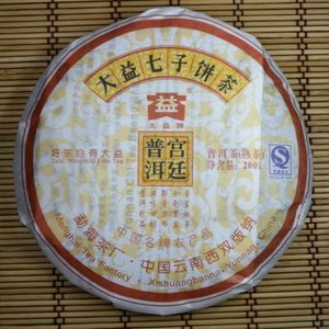 "2009 Menghai Dayi ""Gong Ting"" Ripe Pu Er (901) from JK Tea Shop"